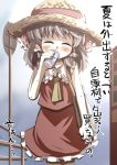 ascot bag blush bow brown_hair can closed_eyes commentary_request drinking eyes_closed gaoo_(frpjx283) hair_bow hair_tubes hakurei_reimu hat highres pantyhose road_sign short_hair sign sleeveless solo sweat touhou translation_request vending_machine walking