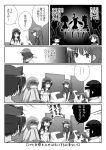 akado_harue atarashi_ako comic matsumi_kuro matsumi_yuu mikage_takashi miyanaga_teru monochrome precure sagimori_arata saki saki_achiga-hen smile_precure! takakamo_shizuno translation_request