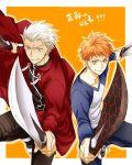archer emiya_shirou fate/stay_night fate_(series) grey_eyes kanshou_&_bakuya male multiple_boys oekaki-daisuki-dessu orange_hair raglan_sleeves sword weapon white_hair yellow_eyes