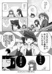 ;d =_= akado_harue atarashi_ako comic matsumi_kuro matsumi_yuu mikage_takashi monochrome open_mouth sagimori_arata saki saki_achiga-hen smile takakamo_shizuno track_jacket translation_request wink