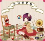 ball boots bow card chair cup doll flower hair_bow hair_flower hair_ornament hat hieda_no_akyuu hourglass japanese_clothes kimono marble matryoshka_doll phonograph purple_eyes purple_hair sand_clock short_hair sitting smile solo teacup teapot text touhou turntable vase violet_eyes yujup