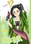 black_hair green_eyes japanese_clothes karakuri karakuri_komachi_mdl_224_ninishi kimono translation_request yu-gi-oh! yuu-gi-ou