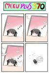 4koma absurdres animal_ears animal_on_head bird bird_on_head black_dress black_hair cat_ears catstudio_(artist) comic dove dress fourth_wall highres kuro_(miku_plus) long_hair recurring_image sleeping solo thai translated translation_request vocaloid window z