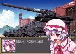 ascot blush byeontae_jagga check_translation clock clock_tower fairy_maid fang female karl_gerat korean military military_vehicle open_mouth paris_gun purple_hair railroad_tracks railway_gun red_eyes remilia_scarlet scarlet_devil_mansion schwerer_gustav short_hair solo super_robot_wars tank text touhou tower translated translation_request vehicle wings world_war_ii
