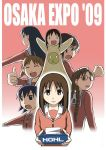 6+girls azumanga_daioh azumanga_daiou brown_eyes child closed_eyes english eyes_closed glasses kagura kasuga_ayumu long_hair looking_at_viewer mihama_chiyo mizuhara_koyomi morichan multiple_girls ninin_ga_shinobuden onsokumaru open_mouth parody poster sakaki simple_background takino_tomo thumbs_up tissue_box tower_of_the_sun