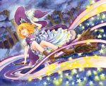 :d blonde_hair boots broom dress flying forest frills glowing hair_ribbon happy hat hat_ribbon holding holding_hat kirisame_marisa legs long_hair magic millipen_(medium) nature night open_mouth ribbon shiroaisa shoes short_sleeves smile solo star touhou traditional_media tree watercolor_(medium) witch witch_hat yellow_eyes