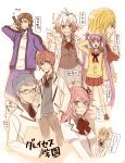5boys alternate_costume asbel_lhant blonde_hair blue_hair brown_hair cheria_barnes hubert_ozwell long_hair malik_caesars malik_ceasers multicolored_hair multiple_boys multiple_girls pascal purple_hair red_hair redhead reimon richard_(tales_of_graces) sophie_(tales_of_graces) sudachips tales_of_(series) tales_of_graces twintails two-tone_hair very_long_hair white_hair