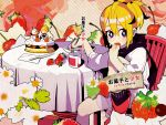 blonde_hair cake cherry cup flower food fork fruit hal_(artist) knife mug nail_polish pastry ponytail purple_eyes sitting strawberry table violet_eyes