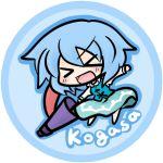 blue_hair character_name chibi karakasa_obake lowres short_hair tatara_kogasa touhou umbrella yanagi_(artist)