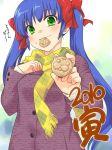 blue_hair eating green_eyes long_hair misaki_juri nanase_rumi one scarf solo tiger twintails