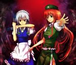 2girls blue_eyes braid cala_(artist) chinese_clothes hair_ribbon hat hong_meiling izayoi_sakuya knife long_hair maid_headdress multiple_girls outstretched_hand redhead ribbon silver_hair touhou twin_braids very_long_hair