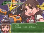blush_stickers brown_eyes brown_hair chibi gunbuster gym_uniform headband mecha open_mouth sakichi_(gyro7msk) super_robot_wars takaya_noriko top_wo_nerae! translated translation_request