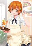 apron blush cherry dated food fruit glass happa_(cloverppd) holding inami_mahiru orange_eyes orange_hair short_hair smile solo tray waitress working!!