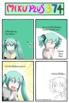 4koma age_difference catstudio_(artist) closed_eyes comic detached_sleeves drill_hair eyes_closed green_eyes green_hair hair_ribbon hatsune_miku highres mother_and_daughter multiple_girls necktie open_mouth paper reading ribbon shirt skirt sleeveless sleeveless_shirt smile thai translated translation_request twin_drills twintails vocaloid