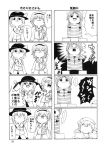 4koma angry braid comic crack doujinshi hat hong_meiling komeiji_koishi komeiji_satori letty_whiterock long_hair monochrome multiple_4koma multiple_girls pageratta punching scan short_hair siblings surprised third_eye touhou translated translation_request troll_face twin_braids yukkuri_shiteitte_ne