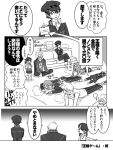 amagi_yukiko cabbie_hat comic doujima_nanako hanamura_yousuke hat kujikawa_rise kuma_(persona_4) long_hair monochrome nika_(nikasa_an) persona persona_4 satonaka_chie school_uniform shirogane_naoto short_hair tatsumi_kanji translation_request twintails