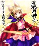 1girl belt blonde_hair bracelet brown_eyes cape character_name earmuffs hopeless_masquerade jewelry makuwauri ritual_baton shirt skirt sleeveless solo sword touhou toyosatomimi_no_miko translation_request weapon