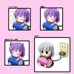alternate_color animal_ears battery blush blush_stickers cat_ears chibi grey_hair ichimi kemonomimi_mode minigirl nagae_iku no_hat no_headwear plug purple_hair ribbon socket solid_circle_eyes touhou translation_request