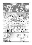 3girls catchphrase comic hanada_kirame kajiki_yumi kanbara_satomi monochrome multiple_girls saki saki_achiga-hen short_hair short_twintails sumeragi_kou twintails