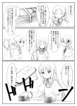 akemi_homura bow closed_eyes comic cup drill_hair hair_ornament hairband kaname_madoka long_hair mahou_shoujo_madoka_magica miki_sayaka money monochrome saucer school_uniform short_hair teacup tomoe_mami translated translation_request twin_drills twintails