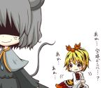 animal_ears bad_id black_hair blonde_hair capelet grey_hair hair_ornament jewelry long_sleeves mouse_ears mouse_tail multicolored_hair multiple_girls nazrin pendant short_hair sweatdrop tail toramaru_shou touhou translated translation_request two-tone_hair white_background wide_sleeves yellow_eyes