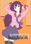 blue_eyes long_hair monogatari_(series) necktie pen purple_hair ruler school_uniform senjougahara_hitagi skirt solo staple thigh-highs thighhighs uro zettai_ryouiki