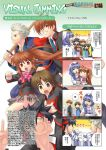 4koma against_glass apron black_hair bokken braid brown_eyes brown_hair comic company_connection crossover everyone food hair_intakes inohara_masato japanese_clothes kanon key_(company) little_busters! long_hair looking_at_viewer minase_akiko miyazawa_kengo naoe_riki natsume_kyousuke natsume_rin open_mouth plaid plaid_skirt ponytail purple_hair red_eyes ribbon school_uniform short_hair single_braid skirt smile sword translation_request weapon wooden_sword zen