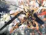 akatsuki destiny golden mecha mobile mobile_suit_gundam seed suit