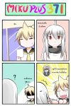 1boy 1girl 4koma ? ahoge blonde_hair catstudio_(artist) comic crying food grey_hair hairband highres ice_cream kagamine_len long_hair open_mouth popsicle red_eyes scarf shaded_face shirt short_hair silver_hair smile streaming_tears sukone_tei surprised tears thai translated translation_request vocaloid yowane_haku