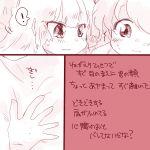 blush comic fujiwara_no_mokou kamishirasawa_keine komaku_juushoku long_hair monochrome multiple_girls touhou translation_request