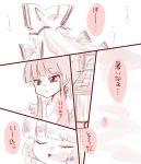 bow fujiwara_no_mokou houraisan_kaguya komaku_juushoku long_hair multiple_girls ribbon touhou translation_request