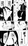 angry azuma_kiyohiko_(style) black_hair envy_(fma) fullmetal_alchemist greed homunculus karasu_(crow1221) parfait parody style_parody tears yotsubato! young