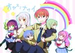 3girls angel_beats! hinata_(angel_beats!) long_hair multiple_boys multiple_girls naoi_ayato otonashi_(angel_beats!) rainbow school_uniform serafuku short_hair star tachibana_kanade takizawa_(disharmony530) tenshi_(angel_beats!) time_paradox young yui_(angel_beats!) yuri_(angel_beats!)