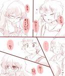 book fujiwara_no_mokou glasses kamishirasawa_keine komaku_juushoku long_hair multiple_girls short_hair touhou translation_request