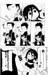 azuma_kiyohiko_(style) black_hair child comic envy_(fma) fullmetal_alchemist greed headband homunculus karasu_(crow1221) long_hair monochrome parfait parody style_parody translated yotsubato! young