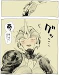 arcee autobot blush comic kotteri monochrome no_humans transformers transformers_prime translation_request