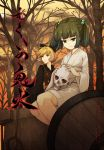 2girls bird blonde_hair bow braid brown_dress cover cover_page dress forest green_eyes green_hair hair_bobbles hair_bow hair_ornament japanese_clothes kimono kisume kurodani_yamame multiple_girls nature shirt sitting skull touhou twin_braids urin well wind yellow_eyes yukata