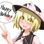 ascot blonde_hair blush happy_birthday hat hat_ribbon heart highres hiro_(pqtks113) open_mouth ribbon short_hair simple_background smile solo touhou two-finger_salute white_background yellow_eyes yuki_(touhou)