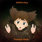 album_cover blush_stickers brown_eyes brown_hair cover funkadelic k-on! parody short_hair suzuki_jun vulcan_salute