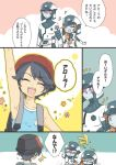 1girl 2boys amamo_(pokemon) arm_up backpack bag black_hair blue_shirt blue_skin bodysuit braid bucket_hat chiyo408 closed_eyes comic dulse_(pokemon) hat helmet long_hair multiple_boys musical_note npc npc_trainer open_mouth orange_hair player_character pokemon pokemon_(game) pokemon_ultra_sm shirt short_hair single_braid tank_top translation_request ultra_recon_squad ultra_recon_squad_uniform you_(pokemon_ultra_sm)