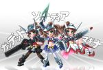3girls akihara_nakuru brown_hair green_eyes gun gundam gundam_age gundam_age-1 gundam_age-1_gundead gundam_age-1_magina gundam_age-1_swordia mecha_musume multiple_girls sword weapon