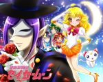 artemis_(sailor_moon) bishoujo_senshi_sailor_moon blonde_hair blush cat company_connection cosplay crescent crescent_moon domino_mask earrings elbow_gloves flower glasses gloves green_eyes green_hair hair_ornament hat heartcatch_precure! higashiyama_seika high_heels hino_akane hisakawa_aya hummy_(suite_precure) jewelry joker_(smile_precure!) leaf long_hair mask midorikawa_nao moon open_mouth orange_eyes pointy_ears ponytail precure purple_eyes purple_hair red_eyes red_hair redhead ribbon rose sailor_jupiter sailor_jupiter_(cosplay) sailor_mars sailor_mars_(cosplay) sailor_mercury sailor_mercury_(cosplay) sailor_venus sailor_venus_(cosplay) seiyuu_connection shoes skirt smile smile_precure! sparkle star suite_precure toei tsukikage_yuri tuxedo_kamen tuxedo_kamen_(cosplay) v violet_eyes wink yamahige