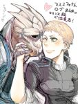 1girl alien armor black_sclera blonde_hair blush casual commander_shepard_(female) couple garrus_vakarian green_eyes heart hug hug_from_behind interlocked_fingers itanji mass_effect scouter short_hair translation_request turian wink