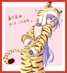animal_costume animal_ears blue_hair costume dressing izumi_konata long_hair lucky_star new_year paws tail tatsuno_ryou tears tiger_costume tiger_ears tiger_print tiger_tail translated zipper