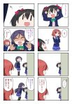 3girls 4koma black_hair blush bow check_translation comic hair_bow highres love_live!_school_idol_project miyako_hito multiple_girls nishikino_maki open_mouth purple_hair school_uniform short_hair skirt smile toujou_nozomi twintails violet_eyes yazawa_nico |_|