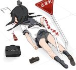 akaume animal_on_head bag bird bird_on_head black_hair blood blood_writing dying_message glasses ketchup lying on_stomach original school_swimsuit school_uniform serafuku shoe_removed sign single_shoe skirt socks solo swimsuit swimsuit_under_clothes translated