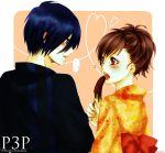 arisato_minato blue_eyes blue_hair blush brown_hair female_protagonist_(persona_3) food japanese_clothes persona persona_3 persona_3_portable red_eyes short_hair sweatdrop