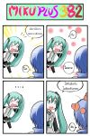 1boy 1girl 4koma black_legwear blue_hair blush catstudio_(artist) closed_eyes comic detached_sleeves eyes_closed green_eyes green_hair hair_ribbon hatsune_miku head_bump highres kaito long_hair long_sleeves necktie open_mouth ribbon shirt short_hair skirt smile thai thigh-highs thighhighs translated translation_request twintails vocaloid wide_sleeves zettai_ryouiki