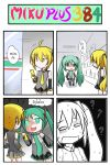 4koma ? ahoge akita_neru black_legwear blonde_hair catstudio_(artist) cellphone comic detached_sleeves glowing glowing_eyes green_eyes green_hair hair_ribbon hatsune_miku highres long_hair multiple_girls necktie necktie_pull open_mouth parody phone ribbon shirt side_ponytail skirt sweat thai thigh-highs thighhighs translated translation_request twintails vocaloid yellow_eyes zettai_ryouiki