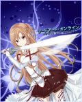 asuna_(sao) breastplate brown_eyes brown_hair sword sword_art_online thigh-highs weapon yuuki_asuna